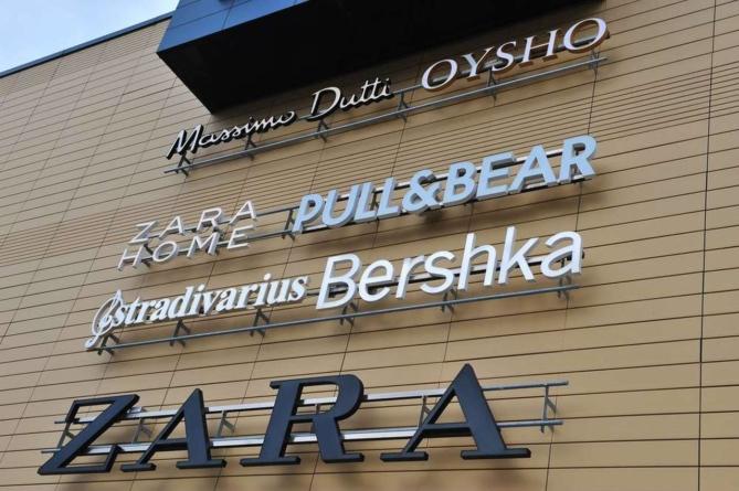 Cel mai mare retailer de îmbrăcăminte, deținătorul mărcilor Zara, Pull&Bear și Bershka, profit net de 1,55 mld. euro în primul semestru
