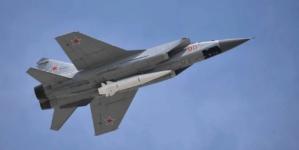 Rusia a prezentat unor experți americani sistemul de rachete Avangard