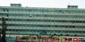 O fostă glorie a industriei românești își închide porțile în luna decembrie