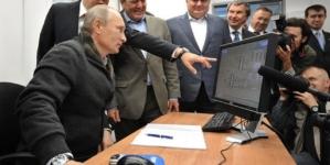 Rusia intenţionează să creeze o reţea de internet proprie, complet independentă