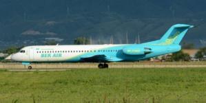 Avion cu 100 de persoane la bord, prăbușit în Kazahstan. Cel puţin 14 pasageri au decedat