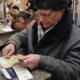 Scădere abruptă a fondurilor de pensii private Pilon II din România