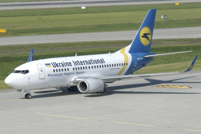 """Iran admite că avionul Ukrainian Airlines a fost doborât """"dintr-o eroare umană"""""""