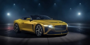 GOMS 2020: Bentley Bacalar