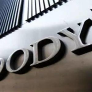 După Fitch, și Moody's retrogradează perspectiva de țară a României