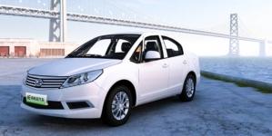 Un nou producător chinez de mașini electrice încearcă să intre pe piața europeană