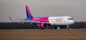 Wizz Air amână din nou reluarea zborurilor pentru mai multe state. Noul termen, 16 iunie!