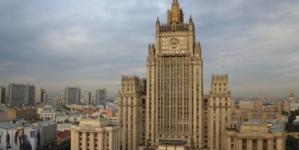"""Ministerul de Externe de la Moscova consideră că strategia naţională de apărare a României va duce """"la creşterea tensiunilor în regiune"""". Ambasadorul rus, chemat la sediul MAE"""