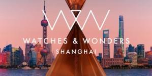 Watches & Wonders duce minunata lume a expozițiilor de ceasuri la Shanghai