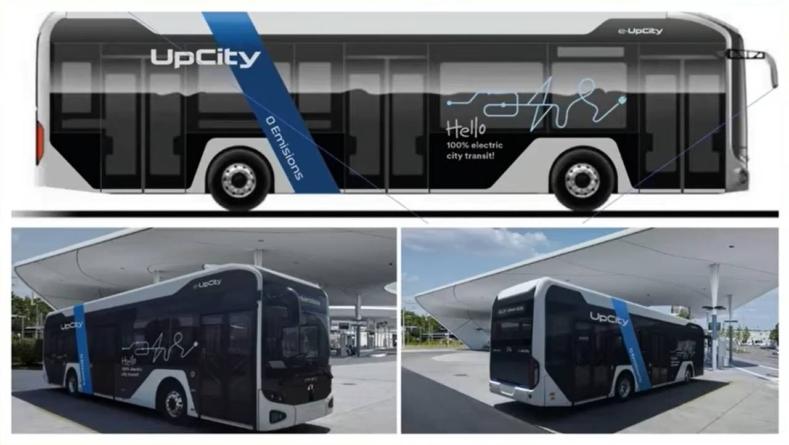 Primul autobuz românesc 100% electric va fi produs de ATP Group la Baia Mare